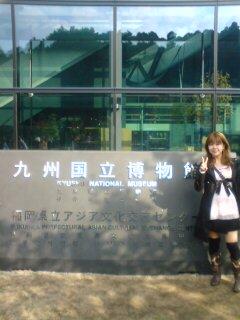 九州国立博物館。