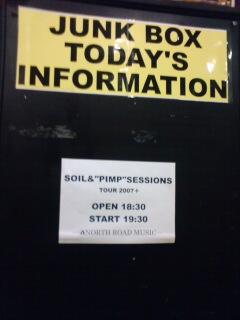"SOIL&amp;""PIMP<br />  ""SESSIONS<br />  。"