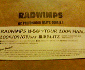 RADWIMPS  at Zeep Sendai