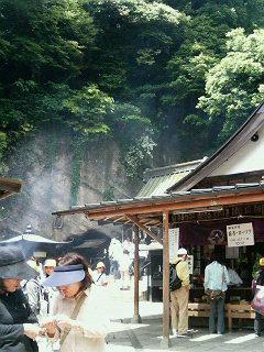宇賀福神社。