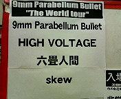9mm Parabellum Bullet。