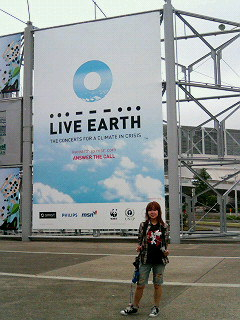 LIVE EARTH。