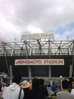 味の素スタジアム。