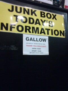 GALLOW。