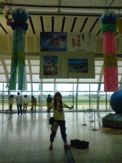 仙台空港!
