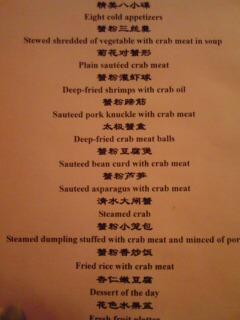 上海の思い出 8<br />  。