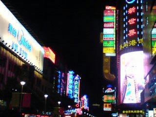 上海の思い出 14<br />  。