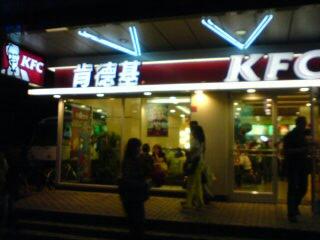 上海の思い出 15<br />  。