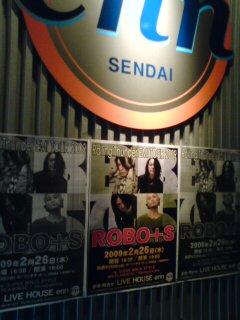 ROBO+S。