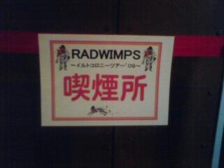 RADWIMPS。