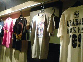アラバキT<br />  シャツ。
