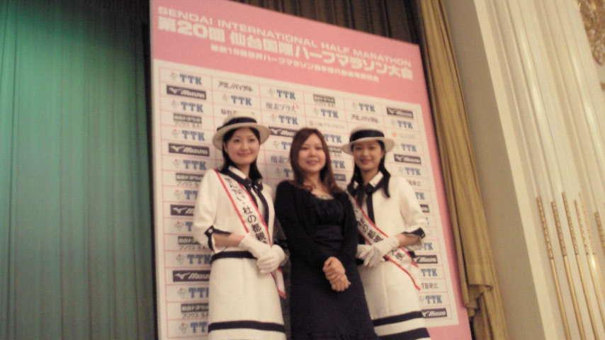 仙台国際ハーフマラソン大会。
