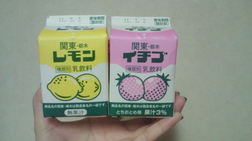 レモン牛乳☆