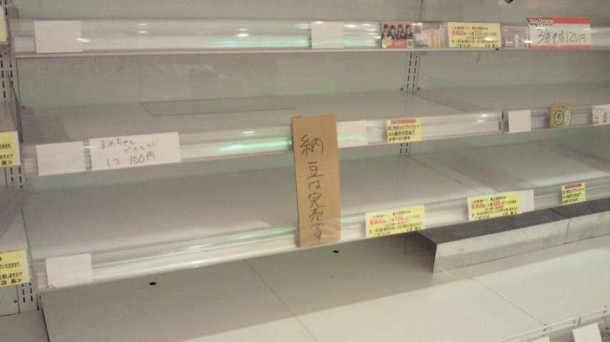 スーパーでは。