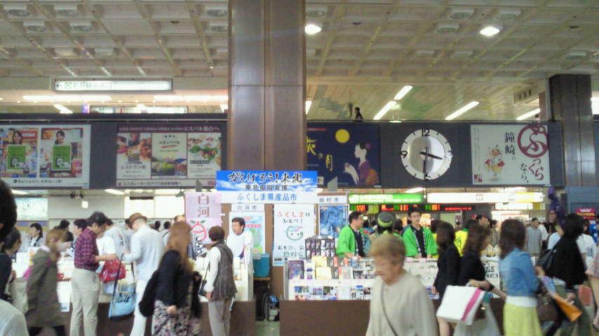 今日の仙台駅。