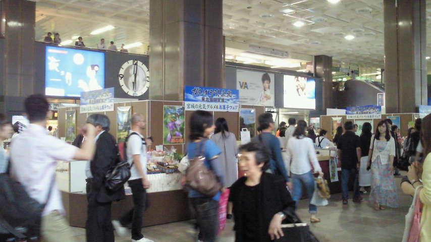 昨日の仙台駅。