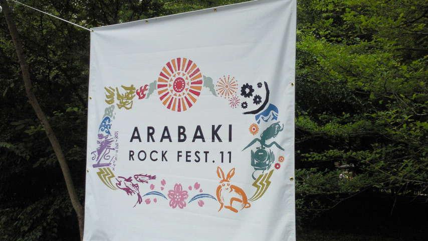 ARABAKI ROCK FEST.11。