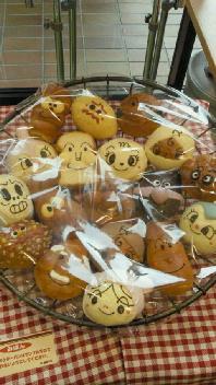 アンパンマンミュージアムのパン。