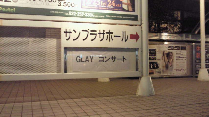 GLAY!