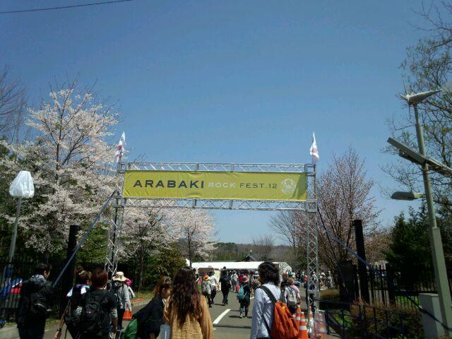 ARABAKI ROCK FEST.12!