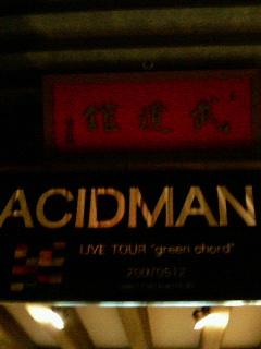 ACIDMAN at日本武道館。